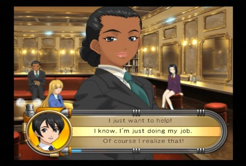 Adult dating sim