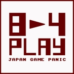 8-4-Play-Logo