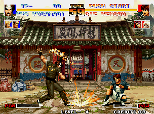 Screenshot Courtesy of Fighters Generation