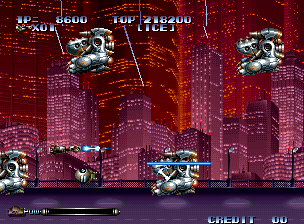 Screenshot courtesy of Arcade-History