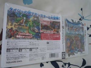 The first Dragon Quest Monsters on 3DS
