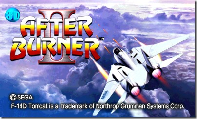 After-Burner-II