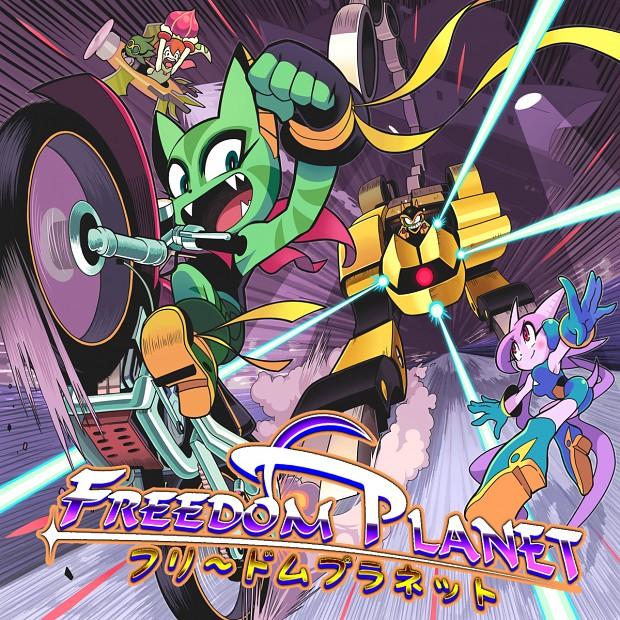 Diddy Kong Racing Ds Nintendo Fun Club Podcast